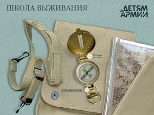 http://www.spasatel.vo-pskove.ru/games/games_shkolav6.jpg